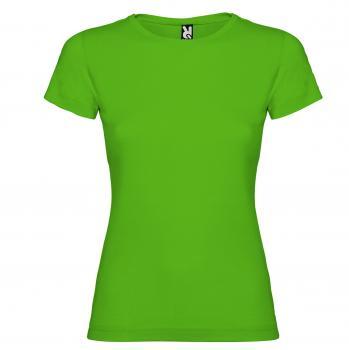 FOTO Camiseta PAI Femenina